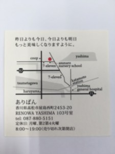 IMG_7128[1]