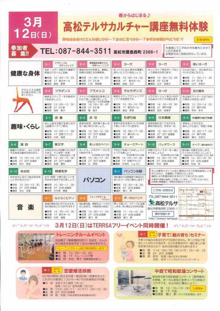 MX-5140FN_20170113_082443_001