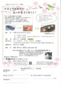 MX-5140FN_20180218_181111_001