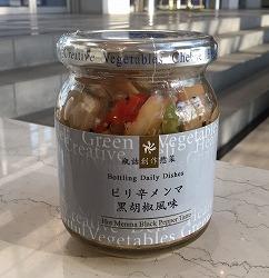 ⑤ピリ辛メンマ黒胡椒