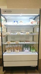 テルサストア冷蔵商品画像①